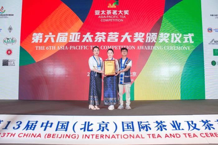 """惊艳北京茶博会,醇普号荣获""""第六届亚太茶茗大奖""""特别金奖"""