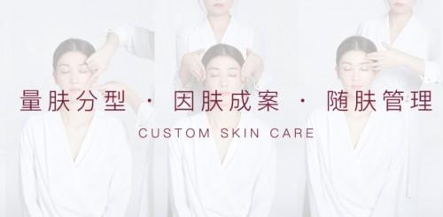 """精准护肤的时代已至,""""奢脉""""品牌化妆品多次获荣誉-滚动播报-中国经营网"""