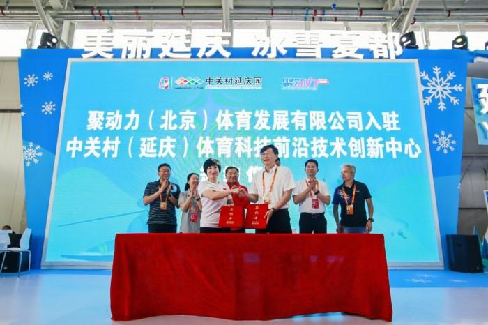 北京2022年冬奥会带动延庆实现跨越发