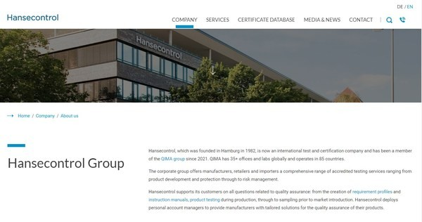 启迈QIMA全球化战略再提速 收购测试认证机构瀚莎