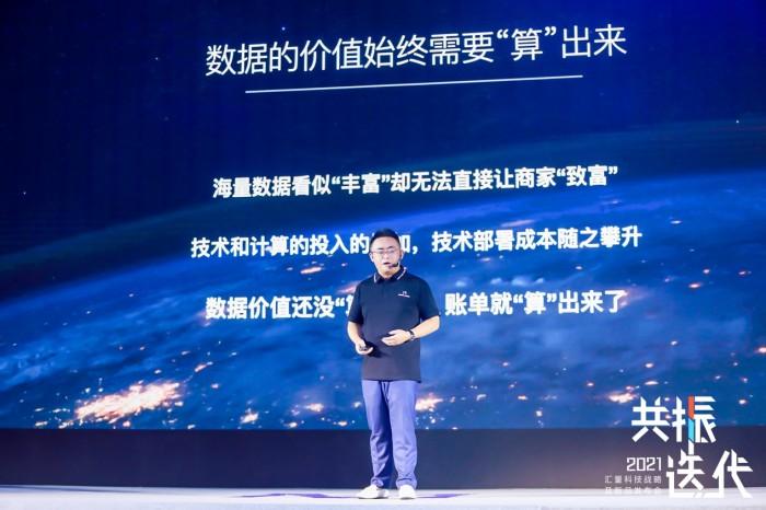 """店匠科技CEO李俊峰:D2C模式崛起,企业如何低成本实现数据""""致富"""""""