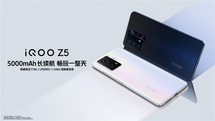 """预售期到手价1799元起,持久续航""""满血""""配置 iQOO Z5正式发布"""